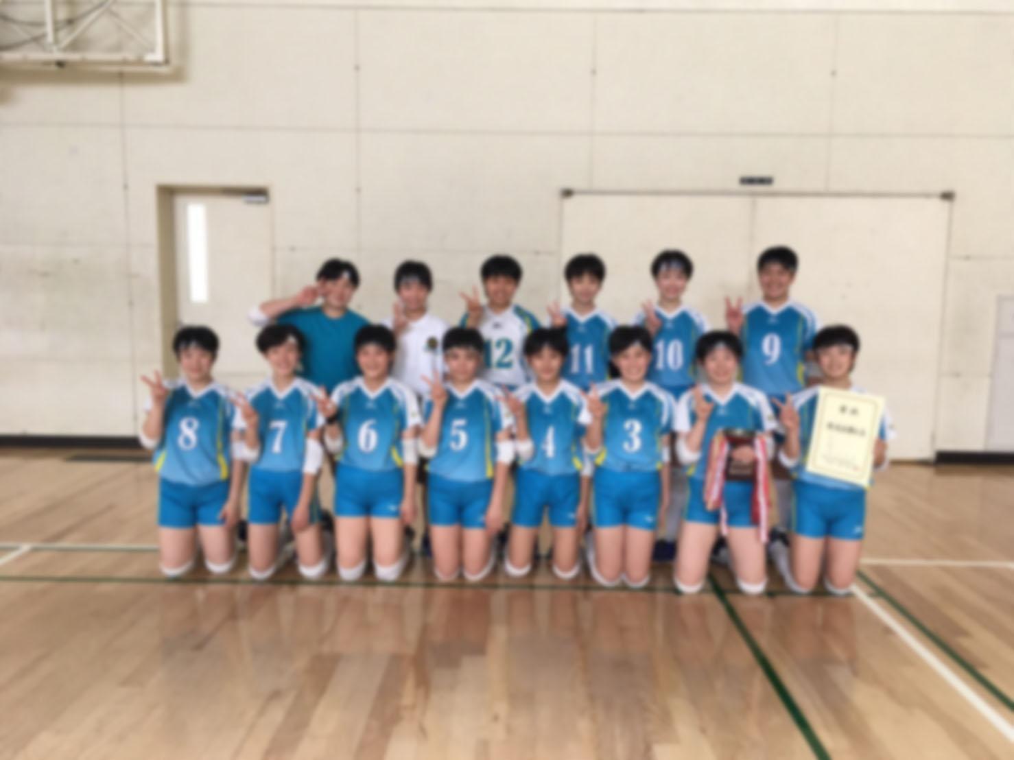 【翔凜中学校】女子バレー部支部新人戦優勝!
